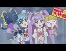 プリパラ 2nd season 第53話「み~んなプリパラ禁止命令」