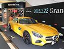 ベンツ、羽田空港からブランド情報発信=AMGの新モデル発表で拠点開設に花