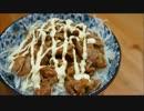 おうちで作る豚マヨ丼