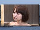 絶賛レンタル&発売中 秘湯心霊の旅 予告編