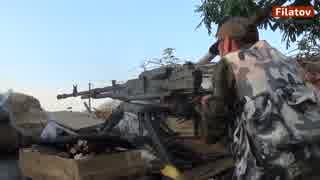 【ウクライナ】ドネツクの最前線近くで格闘と銃撃戦【緊張】