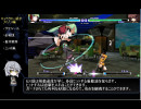 『UNDER NIGHT IN-BIRTH Exe:Late[st]』「フォノン」 紹介動画