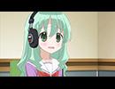 第3話「WEBラジオ」