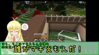 【Minecraft】しあわせマインクラフト【VO