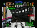 電車でGO!プロフェッショナル仕様 列車交換イベント集