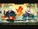-NARUTO- RE-LIVE (PART 8/10): NA2→NS2→NSR -『スペシャル ゲスト』-