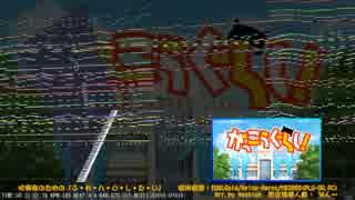 【がっこうぐらし!】吹奏楽の為の「ふ・れ・ん・ど・し・た・い」(Short) thumbnail