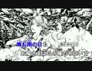 【ニコカラ】ディサイド!<off vocal>