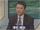 【澤村修治】安倍内閣と明治維新 [桜H27/7/23]