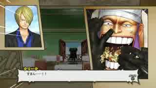 13bab3814e8a3 人気の「ゲーム ワンピース」動画 1