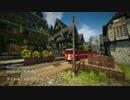 【Minecraft】繋げて遊ぼう!鉄道MODでジオラマクラフト最終回 【配布】