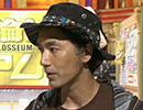堀潤のウソは許さん 第80回 7/18放送