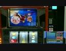 【ブーモリを追いかけろ!?】マジカルハロウィン2【打っ中ぅ~の!】