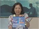 【感々学々】海上保安庁と女性[桜H27/7/23]