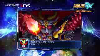 「スーパーロボット大戦BX」 第2弾PV(原作