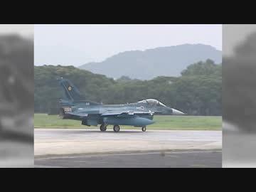 航空自衛隊 F-2 ホットスクランブル 科学/動画 - ニコニコ動画