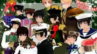 【APヘタリアMMD/手書き】しゃち式クリスマス企画【三次創作】 thumbnail