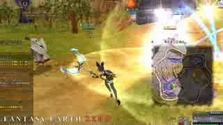 【FEZ】Fantasy Earth Zero - Combination