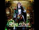 [チュウニズム] The ether