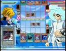 遊戯王オンライン 世界大会 CHAMPIONSHIP Summer 2008 ベスト16 第8試合