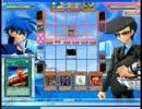 遊戯王オンライン 世界大会 CHAMPIONSHIP Summer 2009 ベスト16 第8試合