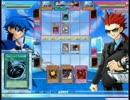 遊戯王オンライン 世界大会 CHAMPIONSHIP Summer 2009 ベスト8 第4試合
