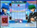 遊戯王オンライン 世界大会 CHAMPIONSHIP Summer 2009 ベスト4 第2試合