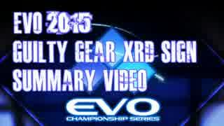 EVO 2015 GGXrd まとめ動画