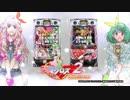 【パチスロPV】パチスロマクロスフロンティア2 Bonus Live ver(SANKYO)
