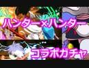 【パズドラ】1万円をハンター×ハンターコラボガチャに使ってみた!