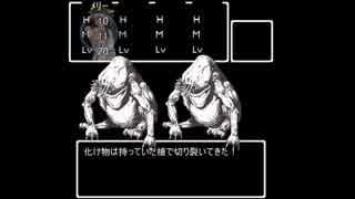 【ゆっくりCOC】未来の鉄塊にご用心パート9