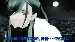 【刀剣乱舞】(続)意味が分かると怖い本丸.