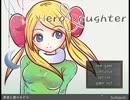【実況】 Hero and Daughter part22