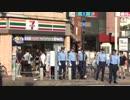 【2015/7/26】朝鮮学校への補助金支給を許さない街宣in宇都宮 別カメラ