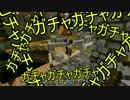 【Minecraft】いっそ黄昏尽くしましょうPart2【ゆっくり実況】