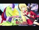 【7thJOJO】マキの奇妙な冒険 Act4【VOICEROID+ゆっくり実況】