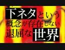 【sachiko 猫村いろは】B地区戦隊SOX【VOCALOIDカバー曲】