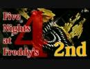 【実況】最強の幼兵を目指して『Five Nights at Freddy's 4』 2nd Night