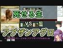 【MTG】ゆかり:ザ・ギャザリング #34 ケ