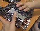 自作PCやる ~心と体のオーバークロック~ part7(組み立て編その2)