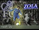【Chelsea】 ジャンフランコ・ゾラ 1996-1999