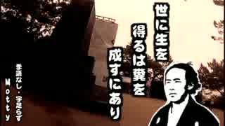 【バイク】ninja1000で日本一周 part39【