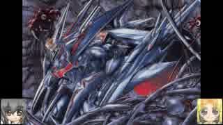 【SFC】超攻合神サーディオン エリア1初期レベルクリア ゆっくり実況?