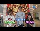 外国人スロッタートムの今がすろドキッ!第228話(1/5)