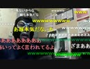 20150730 暗黒放送 第二回 第三次テレクラブーム放送 3/4