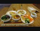 【孤独のライダー】 第4話  青森県十和田市 農園キッチンの石窯ピッツァ