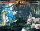 【MUGEN】竜の侵攻 【ポケモン製作】