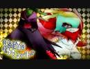【ポケモンORAS】変態仮面のポケモンバトル part6【ゆっくり実況】