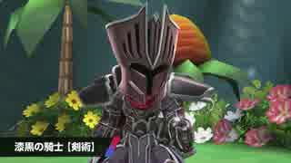 【スマブラ3DS/WiiU】 Miiファイターコス
