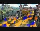【モンガラキャンプ場】 A+裏取り型ローラーのガチエリア 【Splatoon】